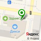 Местоположение компании Беларусочка