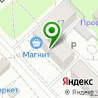 Местоположение компании Котельники Сегодня