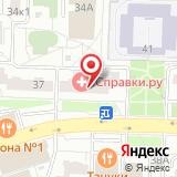 Парикмахерская на Новокосинской