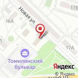 Котельниковское городское отделение полиции