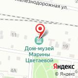 Мемориальный дом-музей М.И. Цветаевой в Болшеве