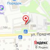 ООО Ариа Инвертор