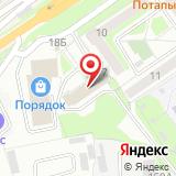 СОФТ-ЮНИОН
