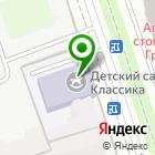 Местоположение компании Р-сетевая компания