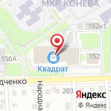 ООО Оскольская Подшипниковая Компания