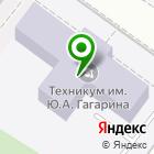 Местоположение компании Московский областной техникум отраслевых технологий
