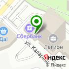 Местоположение компании Прогресс-Аудит