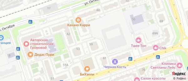 Анализы на станции метро Новокосино в Lab4U