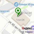 Местоположение компании Конаково