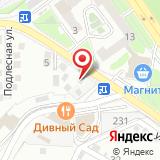 Строящееся административное здание по ул. Прядченко, 225а