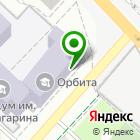 Местоположение компании Люберецкий политехнический техникум им. Ю.А. Гагарина