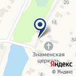 Компания Знаменский храм на карте