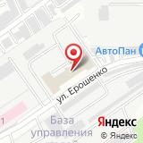 Отдел полиции №1 Управления МВД России по г. Старому Осколу