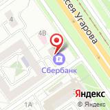 Строящееся административное здание по ул. Макаренко микрорайон, 4г