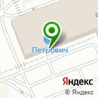 Местоположение компании Петрович