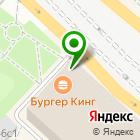 Местоположение компании Vipservicemarket