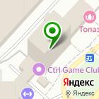Местоположение компании Аудит-сервис