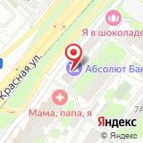 ЗАО ЮИТ Московия