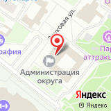 Люберецкий отдел Управления исполнения бюджета Министерства финансов Московской области