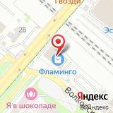 Шиномонтажная мастерская на Волковской