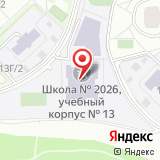 Средняя общеобразовательная школа №2034