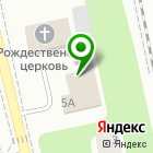 Местоположение компании Микромир