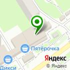Местоположение компании Амл-инвест, ЗАО