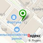 Местоположение компании Русское поле