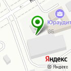 Местоположение компании ЮрАудит