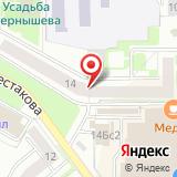 Главное Управление Пенсионного фонда РФ №3 г. Москвы и Московской области