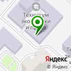 Местоположение компании Техникум экономики и права Московского регионального союза потребительской кооперации