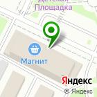 Местоположение компании Shadei
