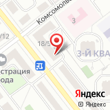 Ателье по ремонту одежды на Первомайской