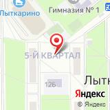 Лыткаринское Управление Министерства социальной защиты населения Московской области