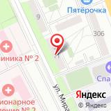 Автостоянка на ул. Мира, 11 вл1