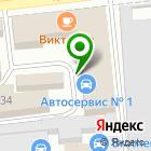 Местоположение компании Крокус-СГ