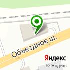 Местоположение компании City-Motors