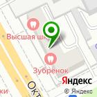 Местоположение компании ВАШ САНТЕХНИК