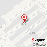 ООО Дженерал Пласт