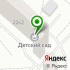 Местоположение компании ФинСтарт