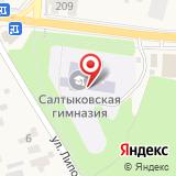 Салтыковская гимназия