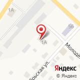Киреевская межрайонная прокуратура