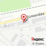 Автотехцентр на ул. Толмачёва, 27 к1