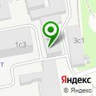 Местоположение компании Домбай водовоз