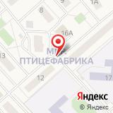 ТрастАвтоГрупп