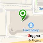 Местоположение компании Л`этуаль