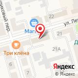 Отдел службы судебных приставов Киреевского района