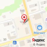 Коллегия адвокатов №1 Киреевского района