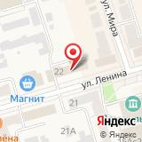 Отдел МВД России по Киреевскому району