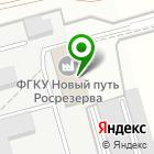 Местоположение компании Агни